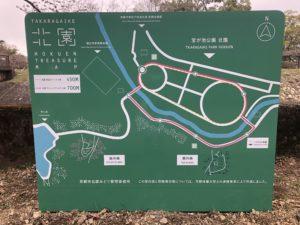宝ヶ池公園の地図