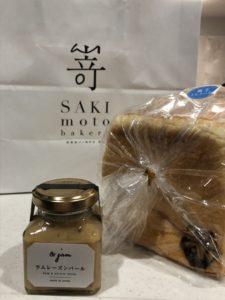 嵜本のジャムと食パン