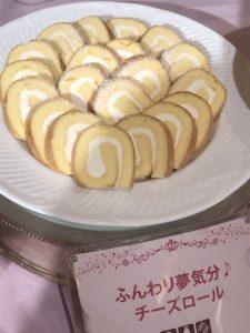 チーズロールケーキ