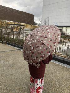 空庭温泉の傘