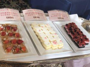 イチゴのケーキ3種類
