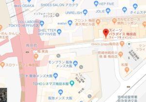 スイパラ梅田店の地図