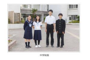富田林中学校の制服