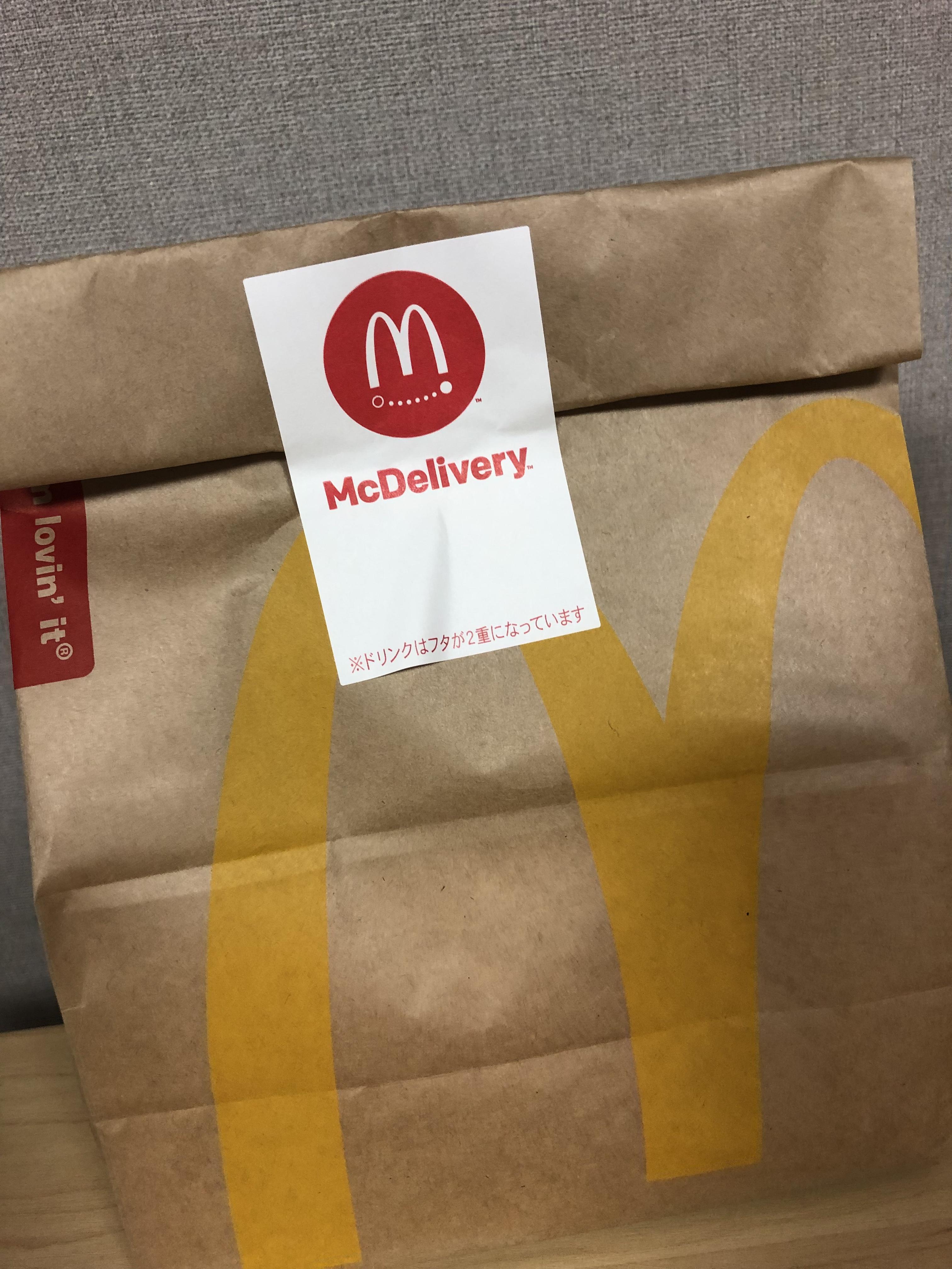 マクドナルドの商品