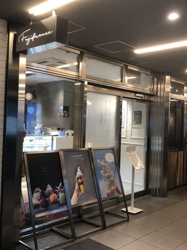京阪モールのフジフランス