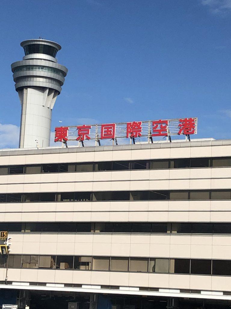 嵐5×20東京遠征旅行