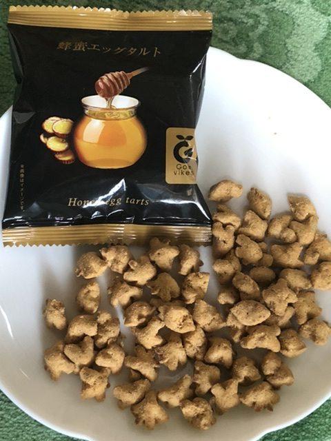 ガウビケス蜂蜜エッグタルト味