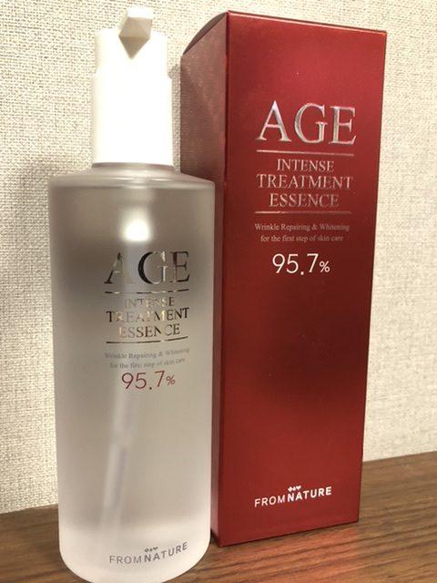 AGE化粧水