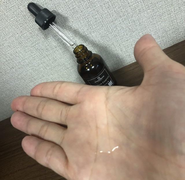 ちのしお社保湿エッセンスH