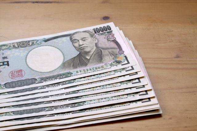 給付金10万円