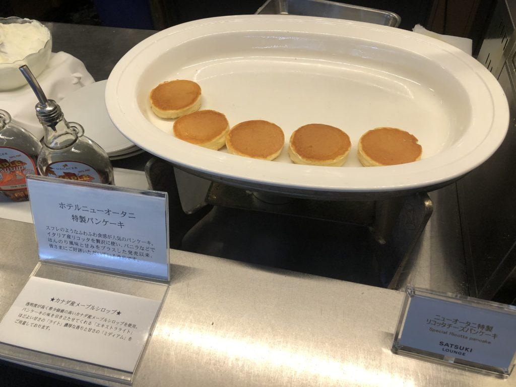 ニューオータニ大阪ビュッフェ